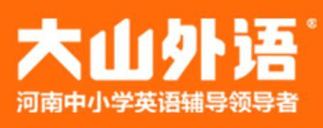 开封市文亨教育信息咨询有限公司